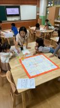 korean primary school using matatalab