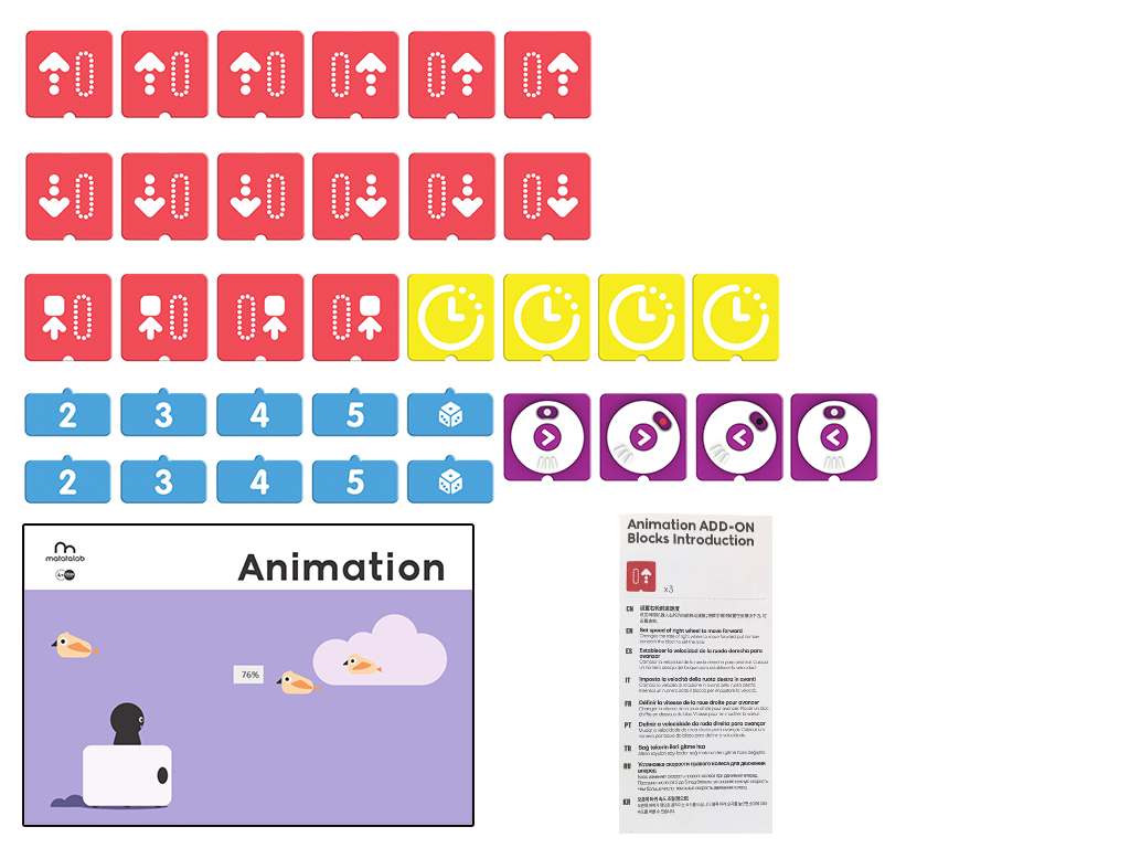Animation add-on blocks introduction - STEM toys for kids - Matatalab