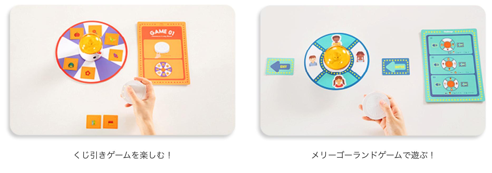 lite-jp-2